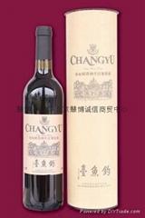張裕釣魚台解百納干紅葡萄酒