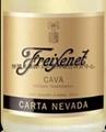 菲斯奈特金牌半干起泡葡萄酒(Freixenet)
