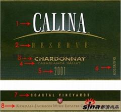 卡利纳精选莎当妮白葡萄酒 Calina