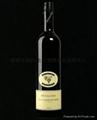 葡萄之路库纳瓦拉加本力梅洛红葡萄酒Petaluma