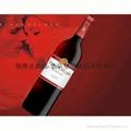 贝灵哲庄园史东酒窖梅洛红葡萄酒