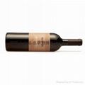 诺顿庄园经典红葡萄酒(Privada)