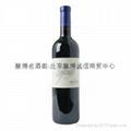 喜格士酒园索诺玛仙芬黛干红葡萄酒