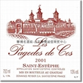 埃斯杜耐尔宝塔圣爱斯特菲法定产区干红葡萄酒(庄园第二标)