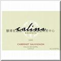 卡利纳精选加本力苏维翁干红葡萄酒CALINA Reserve