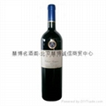 蓝宝石加本力苏维翁干红葡萄酒V