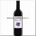 索莱酒园工作台设拉子干红葡萄酒SaltramMaker's