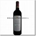 波娜多酒园美铎高地法定产区干红葡萄酒