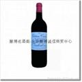 西萨克古堡美铎高地法定产区干红葡萄酒