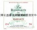 铁堡金盾玛歌法定产区红葡萄酒 庄园第二标