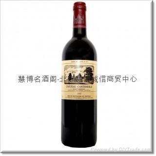 坎特美尔古堡头等苑美铎高地法定产区干红葡萄酒(头等苑5级) 1