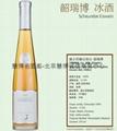 威士劳赫尖顶山 韶瑞博冰酒1998 Eiswein