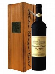 名酒推薦:張裕卡斯特酒莊干紅干白葡萄酒