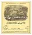 法国波尔多拉菲副牌 Carruades de Lafite