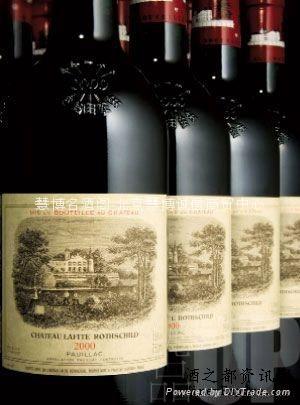 法国莎都拉菲酒庄正牌红葡萄酒