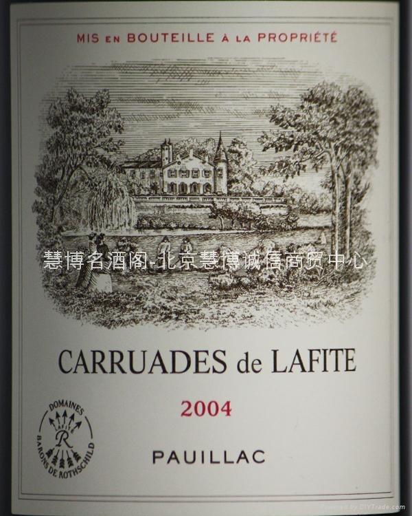 法国拉菲副牌红葡萄酒 Carruades de Lafite
