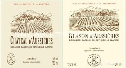 奥斯叶堡正副牌 Chateau d'Aussieres rouge