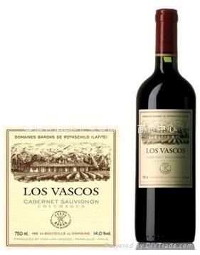 Vina Los Vascos 巴斯克酒庄