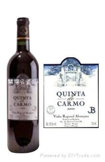 Quinta Do Carmo 卡莫酒庄