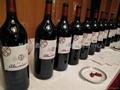 智利酒王活灵魂(Almaviva)红葡萄酒