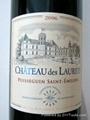劳蕾丝古堡(右岸小拉菲)普瑟冈圣爱美浓法定产区红葡萄酒