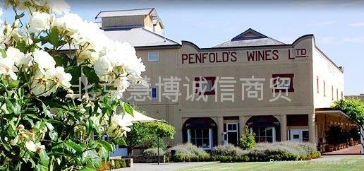 澳大利亚红酒第一品牌——奔富酒园