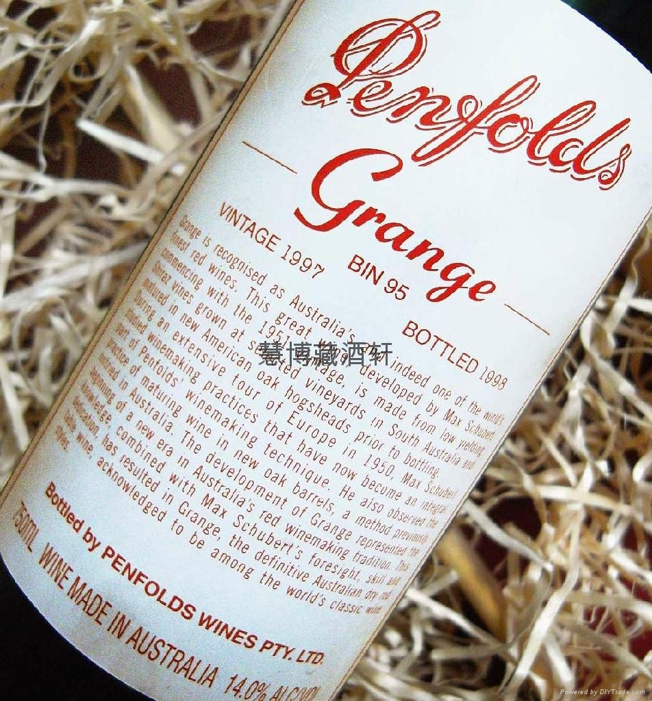 奔富酒王葛兰许干红葡萄酒penfolds grange