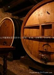 Beijing Huibo Honest Trade Company