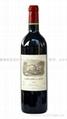 法国拉菲葡萄酒价格特惠(正牌莎都拉菲古堡干红) 3