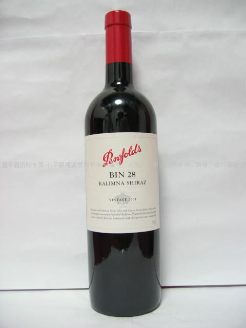 promotional plan penfolds bin 707 Bin 707 is penfolds cabernet sauvignon grange equivalent: ripe,  named by an  ex-qantas marketing man, bin 707 was first vintaged in 1964 the wine was.