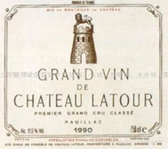 Chateau Latour, Premier Grand Cru Classé, Pauillac 1997/1988/1985/1982