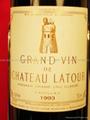 Chateau Latour, Premier Grand Cru Classé, Pauillac 1997/1988/1985/1982  3
