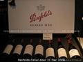 奔富寇兰山系列红葡萄酒2004/2005