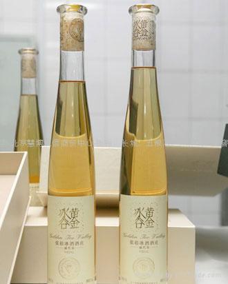 张裕冰酒价格特惠(黄金冰谷冰酒金钻级、蓝钻级、黑钻级)