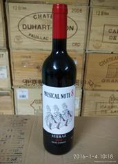 8號音符干紅葡萄酒