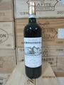 阿嘉德超級波爾多紅葡萄酒