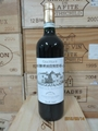 阿嘉德超级波尔多红葡萄酒