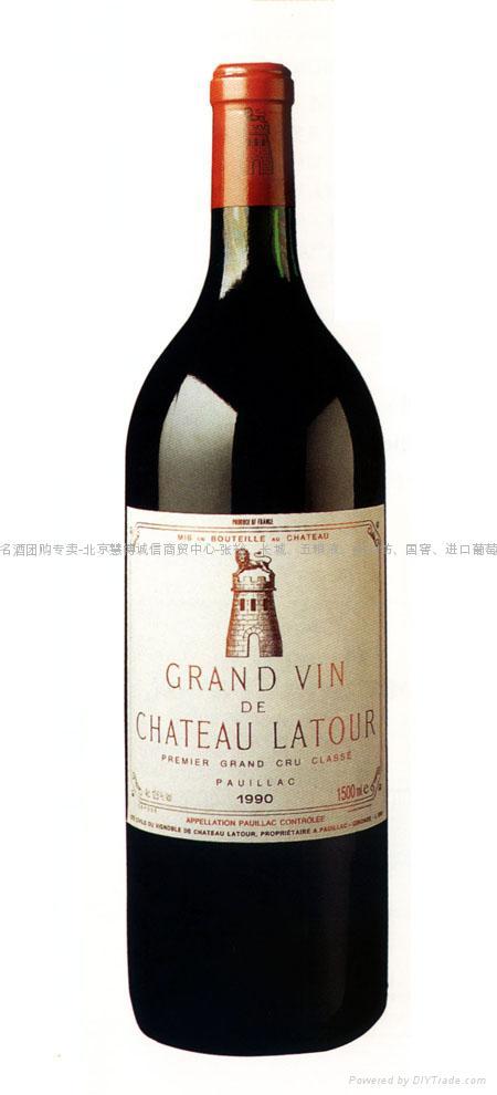 Chateau Latour, Premier Grand Cru Classé, Pauillac 1997/1988/1985/1982  4