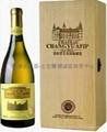 张裕爱斐堡国际酒庄珍藏级霞多丽干白葡萄酒 1