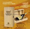 张裕爱斐堡国际酒庄珍藏级霞多丽干白葡萄酒 2