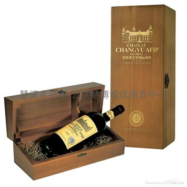 張裕愛斐堡國際酒莊珍藏級赤霞珠干紅葡萄酒 1