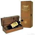 张裕爱斐堡国际酒庄珍藏级赤霞珠干红葡萄酒