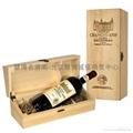 张裕爱斐堡国际酒庄特选级赤霞珠干红葡萄酒2002