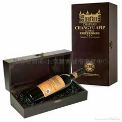 张裕爱斐堡赤霞珠大师级干红葡萄酒2002