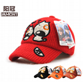 Wholesale Outside Sport Hat Children Winter Baseball Cap