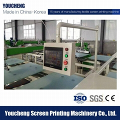 10 color 36 stations oval screen printing machine