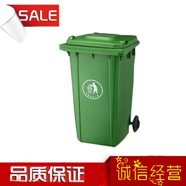 240L塑料環衛垃圾桶  1