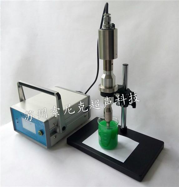 500W实验室超声波萃取仪 2