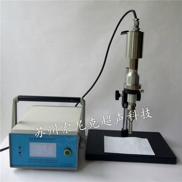 500W实验室超声波萃取仪 4