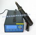 JY-C20超声波焊接应力时效冲击枪原理 2